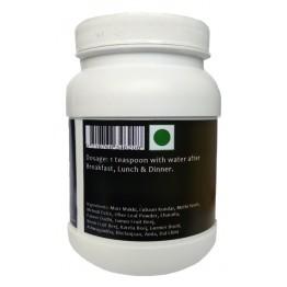 Formula D for Diabetes (Powder 200 gms)
