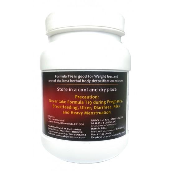 Formula T19 Weight-Loss & Body Detoxification Powder