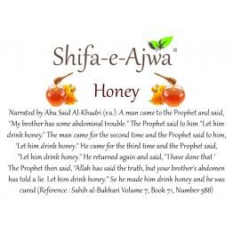 Shifa-e-Ajwa ® Paste