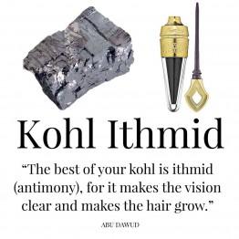 Kohl (surma) from Saudi Arabia