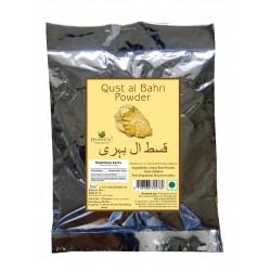 Costus Root Powder / Qust e Shirin / Qust al Bahri