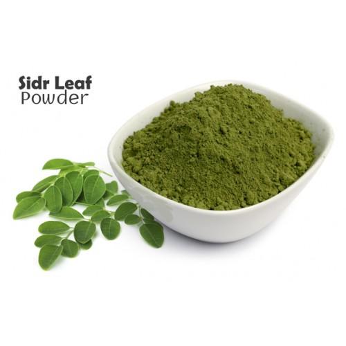 Sidr Leaf Powder (Beri ke patte) - Shifa-e-Ajwa