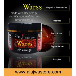 Warss Skin Care Gel