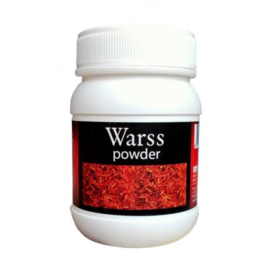 Warss Powder - 50 gms